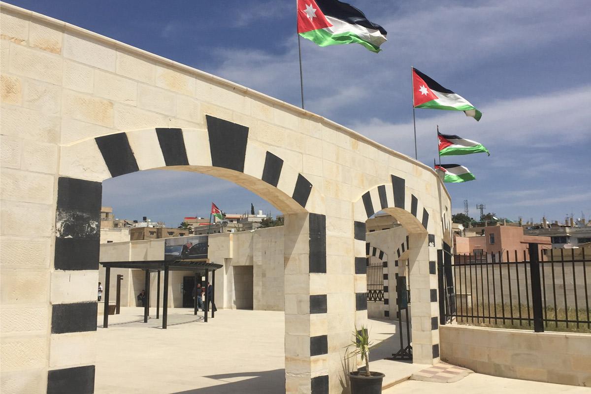 Escenarios de Crecimiento Urbano para el Reino Hachemita de Jordania